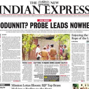 indian express – News Paper Design